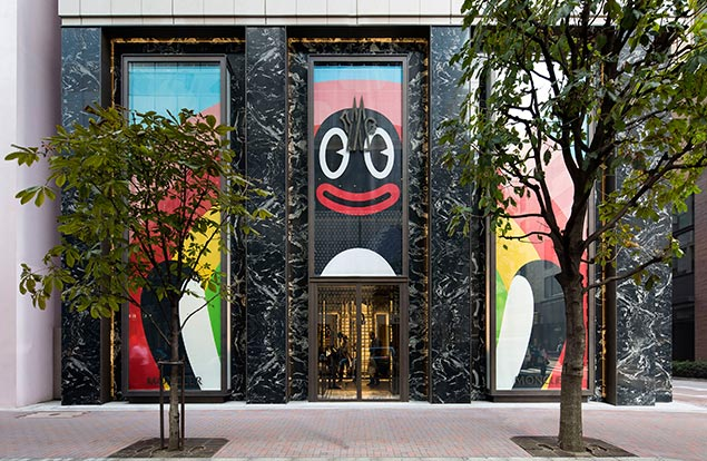 best service 481e8 20051 Inside the Moncler flagship store in Ginza | Global Blue