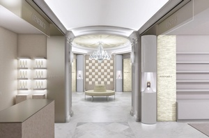 Harrods Salon de Parfums